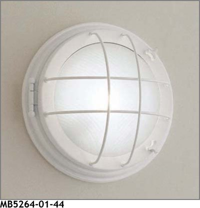 マックスレイ ブラケットライト MB5264-01-44 ランプ別売