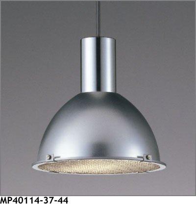 ランプ別売です 引出物 ご注意ください マックスレイ MP40114-37-44 使い勝手の良い ペンダントライト ランプ別売