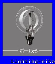 パナソニック K-HICA150BG/N ハイカライト 演色本位形高圧ナトリウム灯 高演色形 ボール形 KHICA150BGN