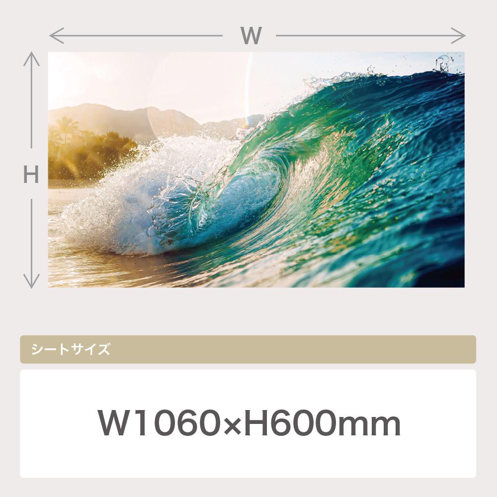 楽天市場 Mu3アクセント壁紙 ビックウェーブ ウォールステッカー 日本