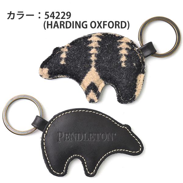 Pendleton Tsi Mayoh Bear Keychain