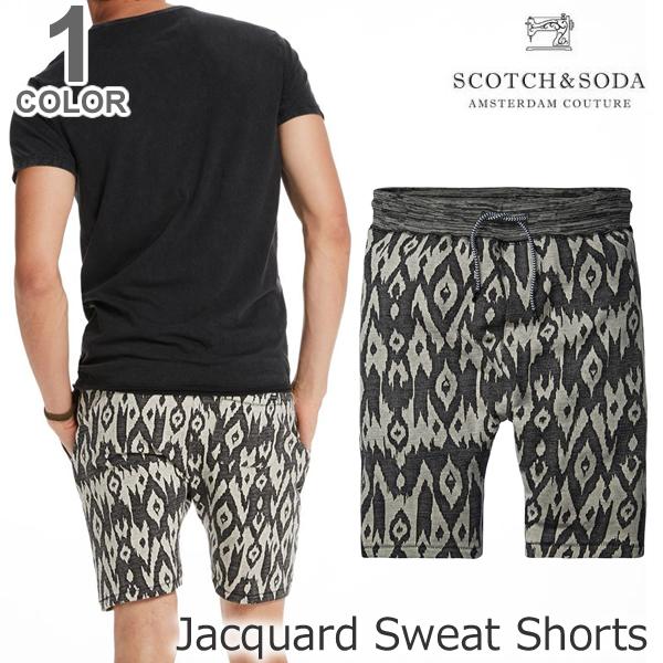 スコッチ アンド ソーダ/SCOTCH & SODA 136278 17-SSMM-C83 Jacquard Sweat Shorts メンズ ハーフパンツ スウェットパンツ Combo B【あす楽】