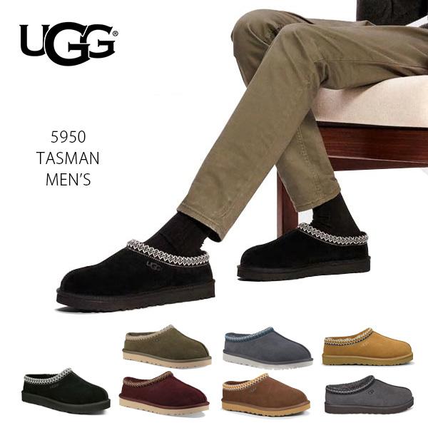 UGG/アグ 正規品 メンズ TASMAN/タスマン シューズ ムートン スリッポン カジュアル レザー オーストラリア 5950 /あす楽/送料無料