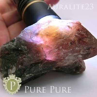 オーラライト23 原石 置物 天然石 パワーストーン 浄化 天然石 パワーストーン 置物 お守り インテリア あす楽