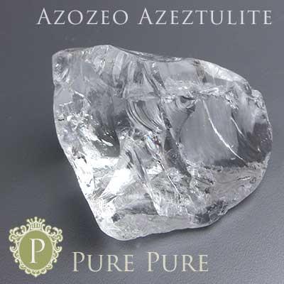 アゾゼオ アゼツライト 原石 置物 天然石 パワーストーン 浄化 天然石 パワーストーン 置物 お守り インテリア 証明書付 あす楽