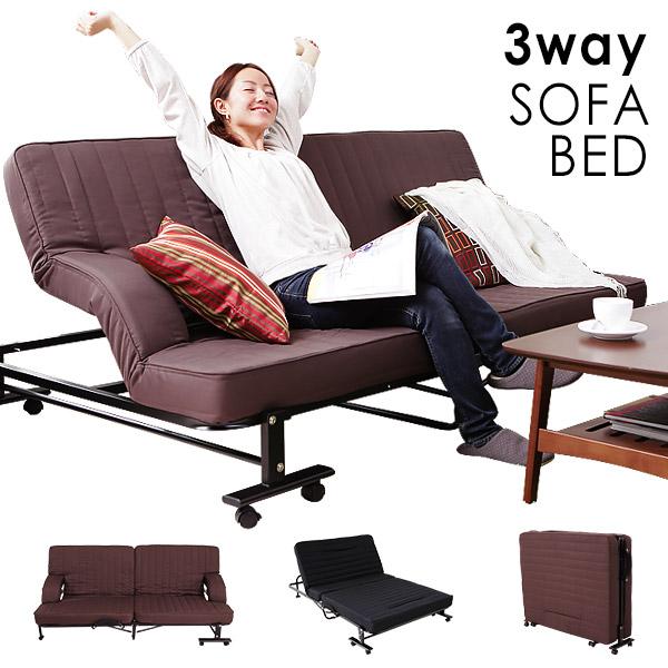 折りたたみベッド ソファベッド 肘付き 折りたたみベット セミダブル ベッド ベット リクライニング 低反発 キャスター付き 寝具 折り畳みベッド マットレス付 一人暮らし 1人暮らし ワンルーム コンパクト sc4