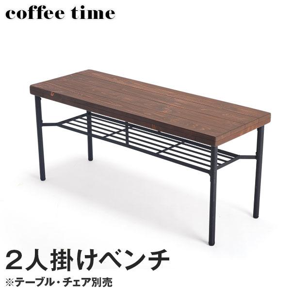 [クーポンで最大12%OFF!8/6 0:00~8/9 01:59] ベンチ チェア ダイニング 木製 木製ベンチ 二人掛け 椅子 イス スツール