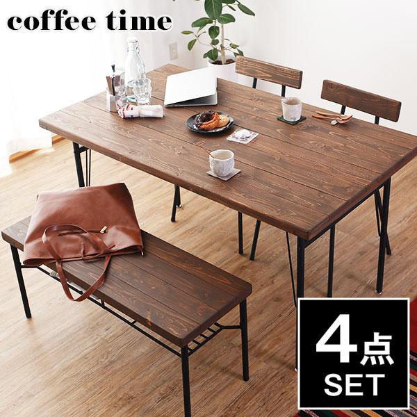 ダイニングテーブル 4点セット ダイニングセット 木製 チェアー 木製テーブル セット 4人掛け ベンチ