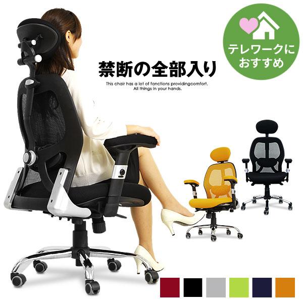 [クーポンで最大12%OFF!8/6 0:00~8/9 01:59] パソコンチェア オフィスチェア オフィスチェアー (パソコンチェアー 椅子 イス いす) 会議室 メッシュチェア デスクチェアー