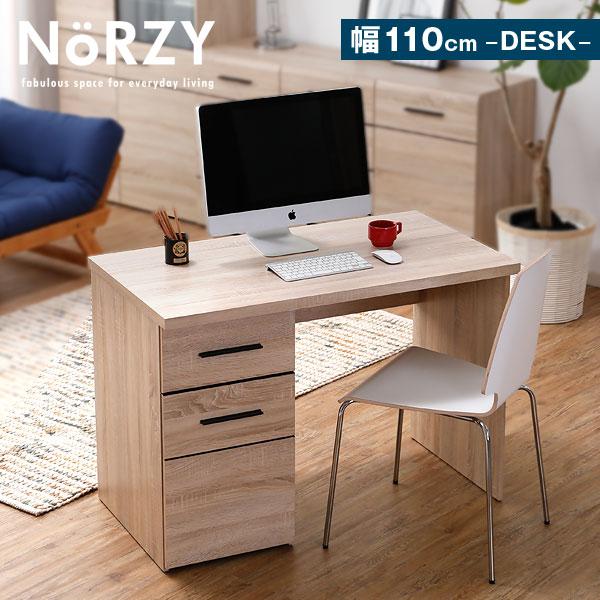 パソコンデスク PCデスク 机 つくえ デスク 北欧 デザイン 木製 ワークデスク オフィスデスク 引き出し付き 幅110cm 学習机 勉強机 パソコン机 おしゃれ 一人暮らし 1人暮らし ワンルーム コンパクト