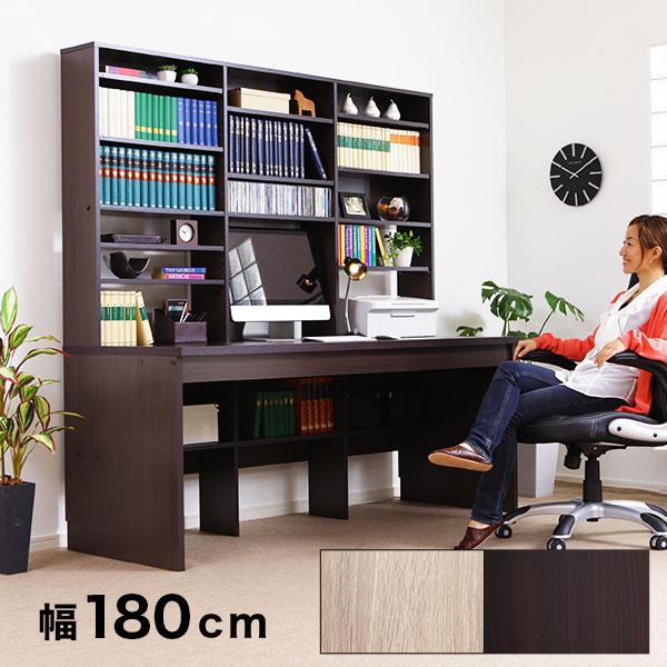 パソコンデスク デスク 机 180 書斎 収納 システムデスク オフィスデスク 学習机 PCデスク パソコン台 本棚 勉強机 学習デスク 子供 奥行70cm 福袋 新生活