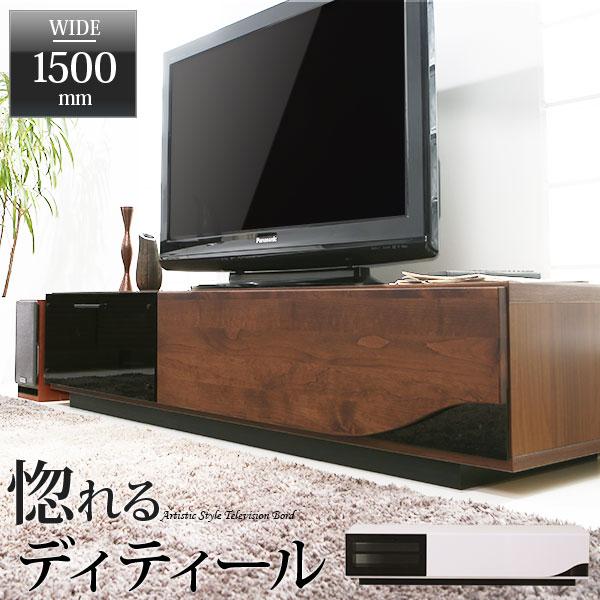 テレビボード TV台 TVボード 完成品 AVボード テレビラック TVラック AVラック 国産 日本製 幅1500mm sc4