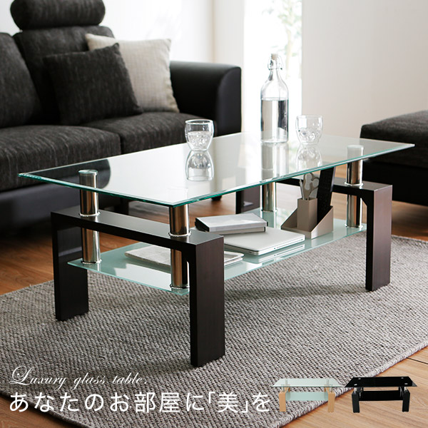 W Living Room Center Table Glass Table Living Room Table (square U0026amp;  Rectangular) Modern Glass Drawing Table Free Table Walnut Premium Natural