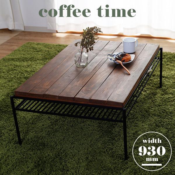 センターテーブル リビングテーブル テーブル ローテーブル コーヒーテーブル 木製 無垢 収納付き カフェ 一人暮らし 1人暮らし ワンルーム コンパクト 福袋 新生活