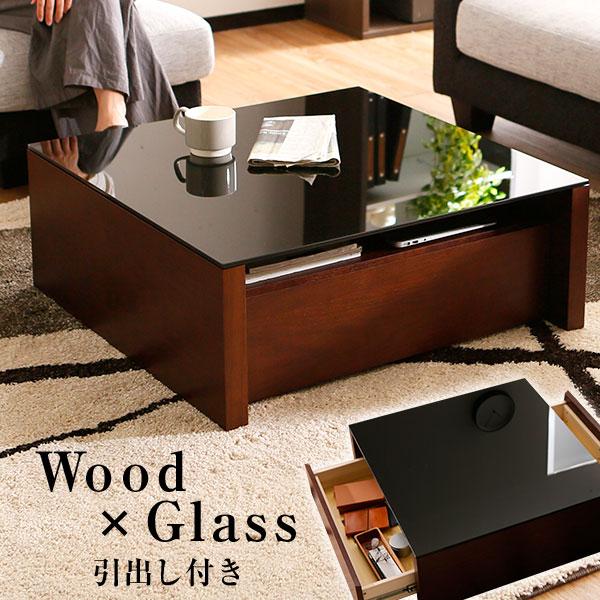 センターテーブル ローテーブル おしゃれ ウォールナット ウォルナット ガラス 引き出し ブラック 黒 収納 テーブル 正方形 リビングテーブル ブラウン 木製 ガラステーブル 75cm スクエア