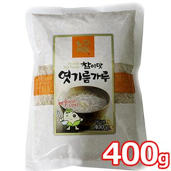草野 ヨッキルム 400g 麦もやし 麦芽 シッケ 韓国 食品 食材 料理 チョヤ 草野 ヨッキルム 400g 麦もやし 麦芽 シッケ 韓国 食品 食材 料理 チョヤ