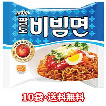 パルド ビビン麺 10袋  paldo ビビム 輸入食材 韓国食材 韓国料理 乾麺 インスタントラーメン 辛い 韓国食品 韓国ラーメン 冷やしラーメン