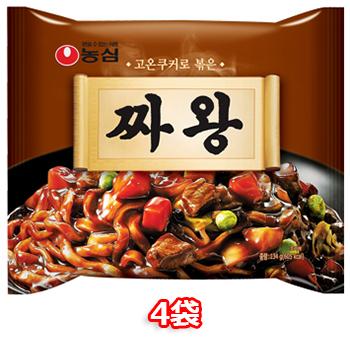 農心 チャワン 4袋 韓国 料理 食品 ジャージャーン インスタント ジャジャン 低価格化 記念日 ラーメン らーめん 乾麺
