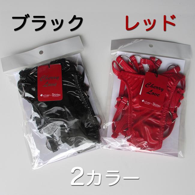 【楽天市場】エナメル&リング 亀甲プレイスーツ チェリーラブ(Cherry Love) エロ 過激 Tバック