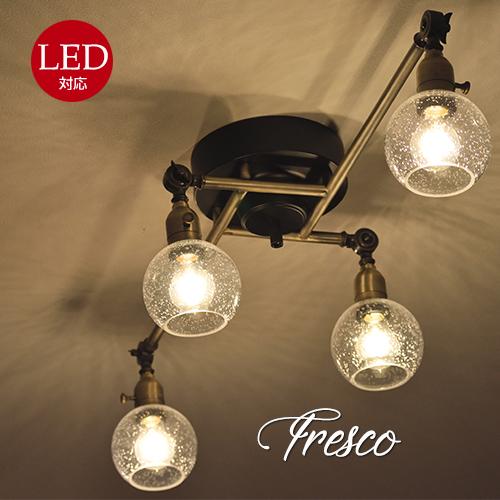 セレクト7 シーリングライト 4灯 LED対応 スポットライト レダ 天井照明 照明器具 6畳 和室 和風 北欧 寝室 リビング用 居間用 ダイニング用 食卓用 シーリング 木枠 電気 おしゃれ ペンダントライト 間接照明 子供部屋