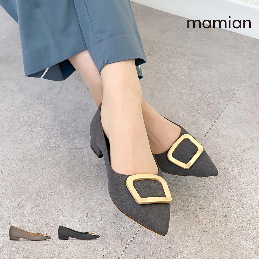 ポインテッドトゥバックル付きフラットシューズ 4785 新品未使用 :履きやすさと美脚に魅せるマミアンのフラットシューズ:マットゴールドのバックルがフェミニンで柔らかい雰囲気のシューズ 美脚ポインテッドトゥフラットシューズ 足が痛くない なりにくい 2.0cmヒール お得クーポン発行中 ベージュCK 黒 black チャコールS ブラックS 22.5cm~25.0cm レディース 日本製