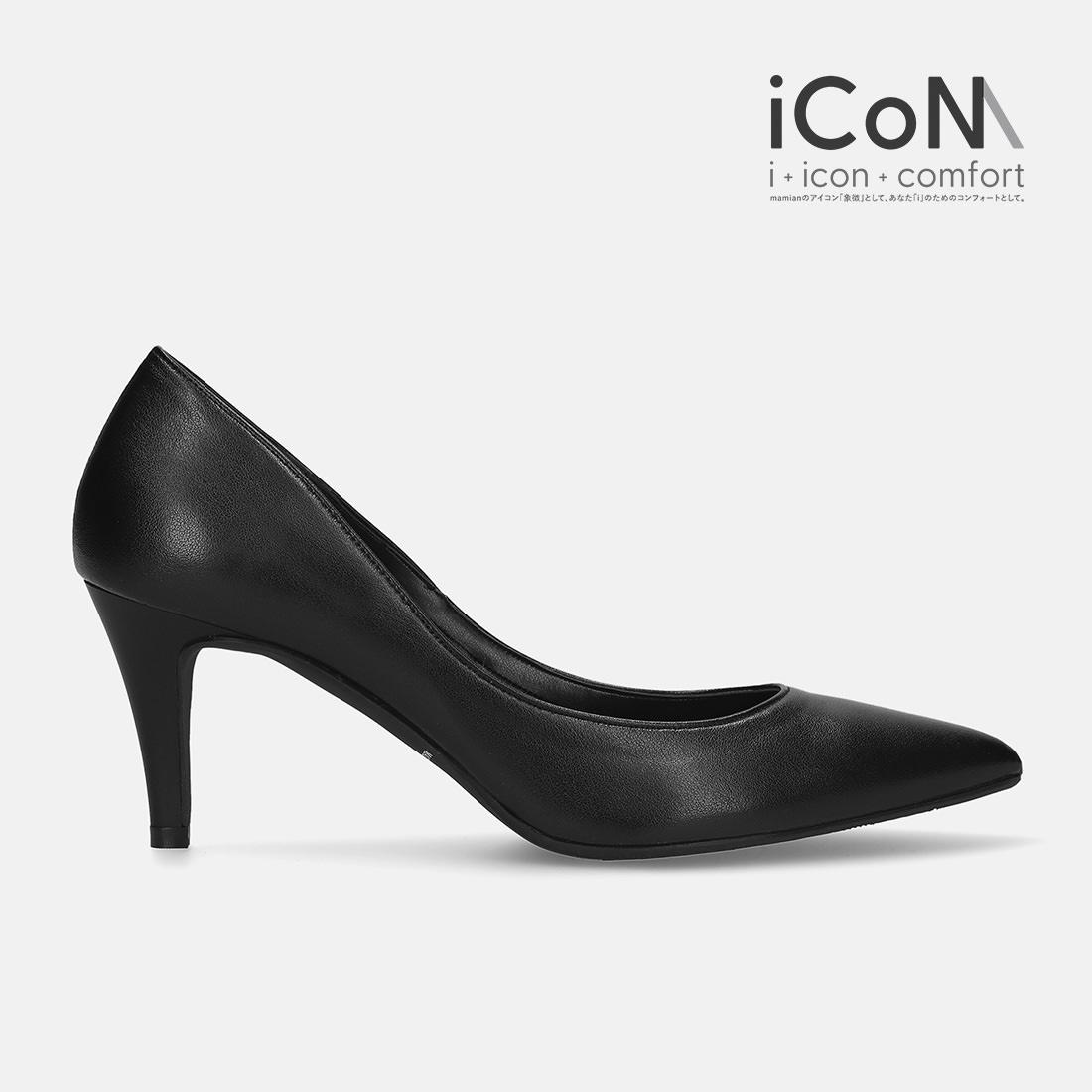 フォーマルパンプスアイコンベーシックパンプス:履きやすさと美脚に魅せるシルエットを両立したマミアンの定番コンフォートパンプス レディース靴 10%OFF:期間限定SALE 新作販売 美脚フォーマルパンプス 足が痛くない なりにくい 7cmヒールポインテッドトゥパンプス 日本製 流行 21.5cm~25.0cm 冠婚葬祭 BASIC 7203BC 70P レディース iCoN フォーマルパンプスアイコンベーシック