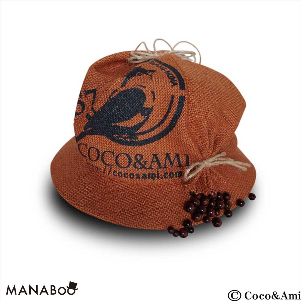 Coco&Ami(こことあみ) ここあみルンバ~浅煎り~(オレンジ)