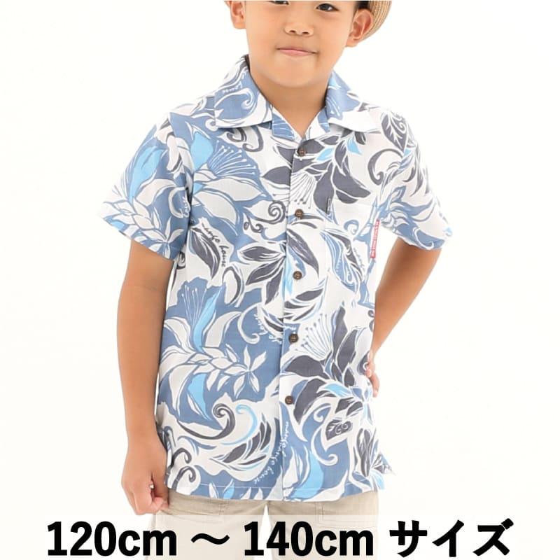 キッズシャツ グラフィカルデイゴ 120cm~140cm アロハシャツ かりゆしウェア