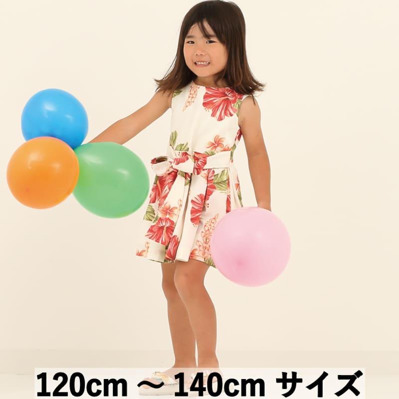 キッズ プリンセスワンピース カーニバルハイビー 120cm~140cm アロハシャツ かりゆしウェア
