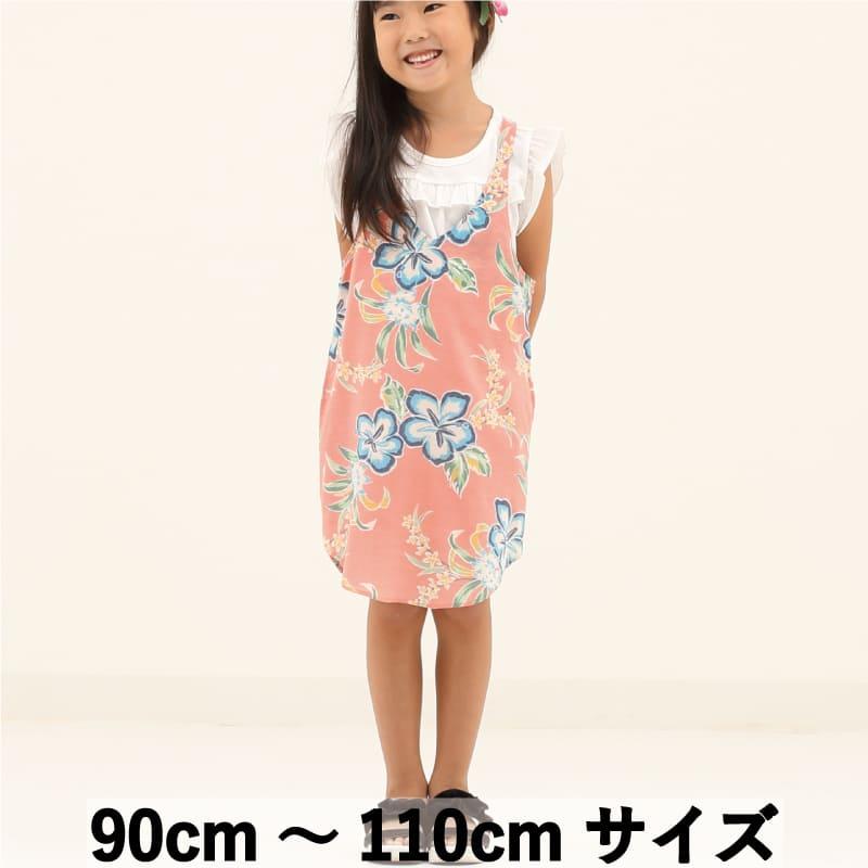 キッズ サロペットスカートワンピース ハイビスカスサマー 90cm~110cm アロハシャツ かりゆしウェア