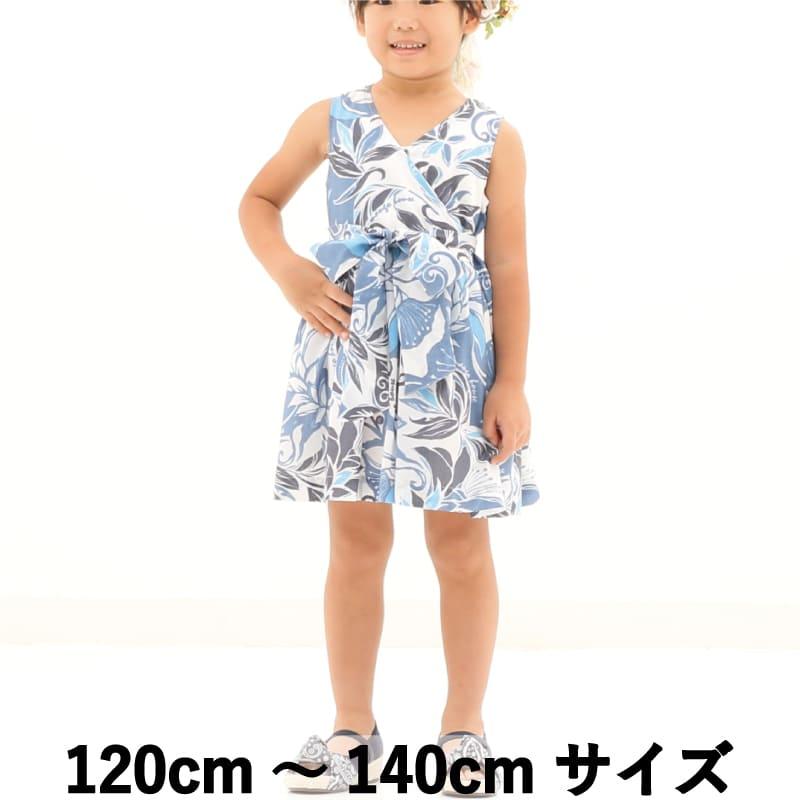 キッズ カシュクールワンピース グラフィカルデイゴ 120cm~140cm アロハシャツ かりゆしウェア
