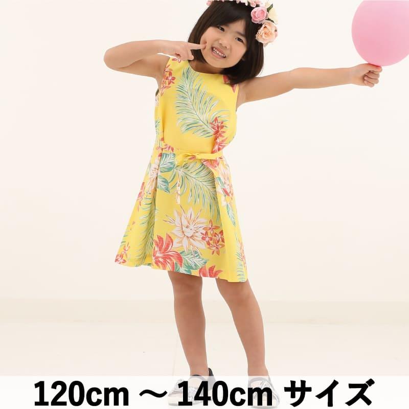 キッズ Aラインワンピース 涼やかデイゴ 120cm~140cm アロハシャツ かりゆしウェア