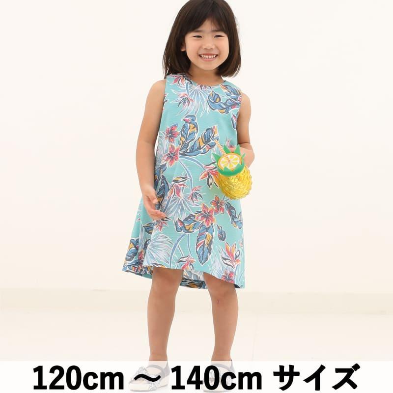 キッズ Aラインワンピース ノスタルジーストレチア 120cm~140cm アロハシャツ かりゆしウェア