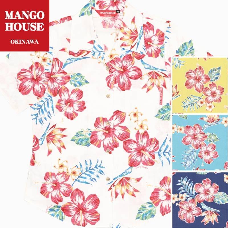 まさに夏にしか着れないこの一着 サンサンとした陽の光を浴びて豪快に輝く南国のお花たちが キラキラ光る楽しい夏へあなたを連れ出します 最新 沖縄のアロハシャツ かりゆしウェア 沖縄アロハ アロハシャツ MANGO HOUSE リゾート 207115 マンゴハウス サンサントロピカル ペア 結婚式 国産 送料無料激安祭 お揃い レディース