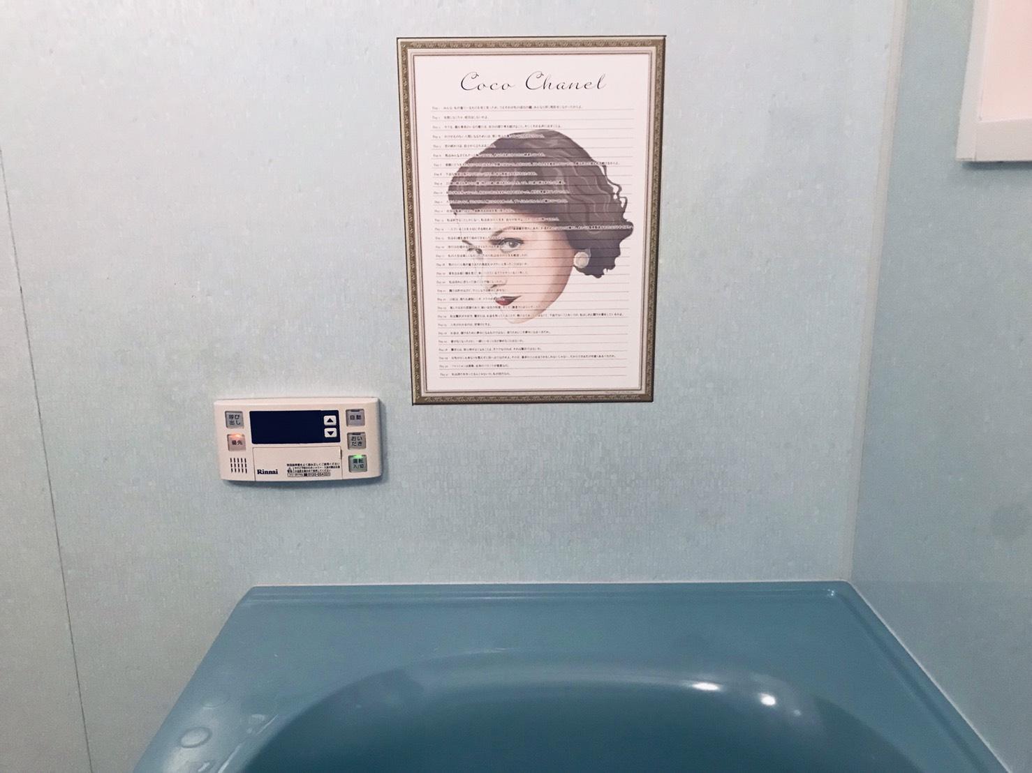 ココ 人気の製品 シャネル名言 格言カレンダー 大人のお風呂ポスター カラー 防水 壁紙ポスター
