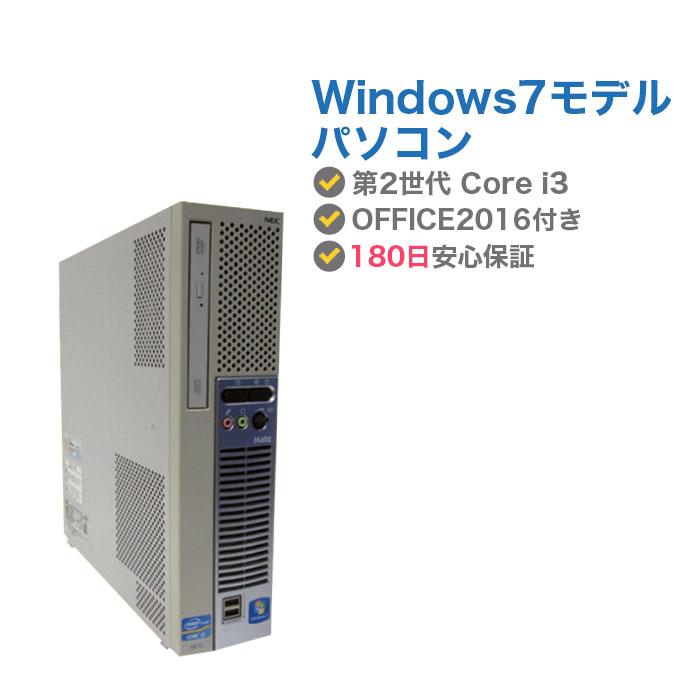 エントリーでポイント5倍 中古パソコン 中古デスク 第2世代 Core i3プロセッサー NEC ME-D Core i3-2120M 3.30GHz/メモリ 4GB/HDD 250GB/DVDドライブ/Windows7 Professional SP1 32ビット/リカバリ領域・OFFICE2016付き 中古 Windows10 対応可能