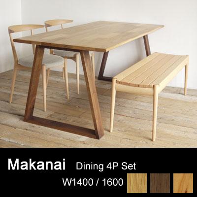 ダイニング4点セットkitoki(キトキ/きとき)makanai table(まかないテーブル)ダイニングテーブル+ダイニングチェア&ベンチ【国産家具】【送料無料】【受注生産】【納期:約70日】※価格は張地で変わります。
