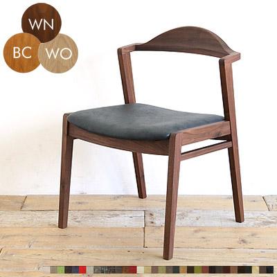 シキファニチア プレーン ダイニングチェア ウォールナット オーク ブラックチェリー 無垢材 椅子 北欧 おしゃれ 木製 セミアーム ちょい肘付き 日本製【送料無料】【受注生産】【代引不可】※材により価格が変わります。ご注文後 当店より正しい金額メールします。