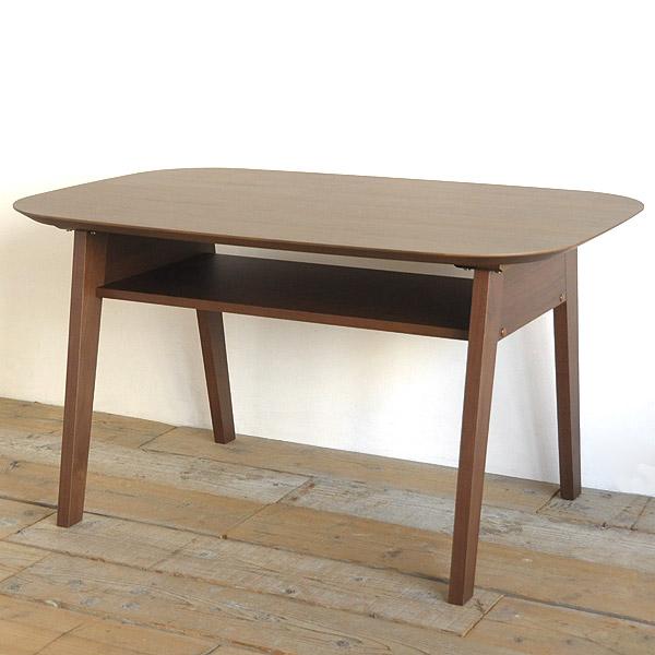 ダイニングテーブル 低め 120 ウォールナット 木製 リビングダイニングテーブル LDテーブル 【送料無料】【国産家具】【リラカフェクリーン】