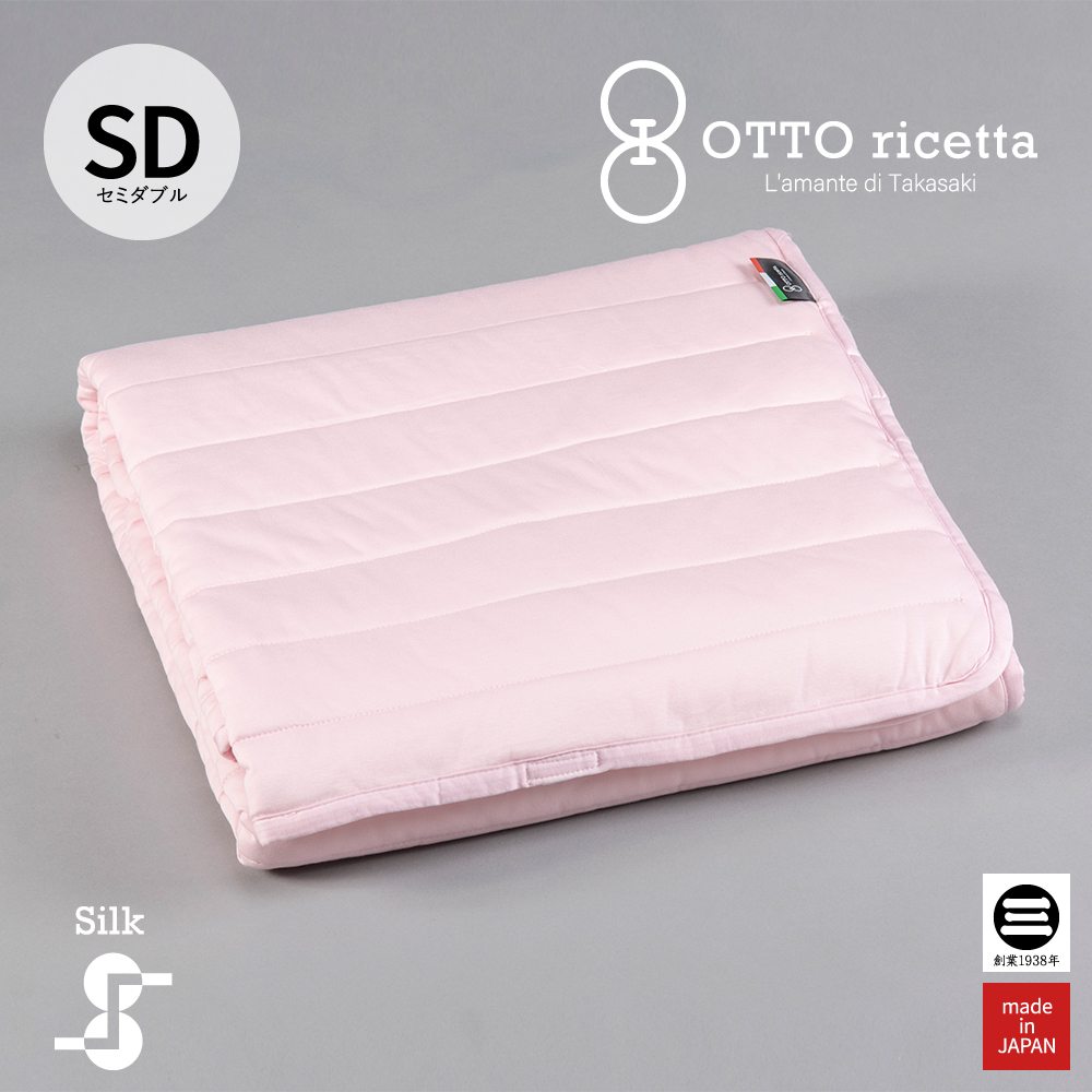 OTTO ricetta Mattress Pad SD(セミダブル) SETA シルク マットレスパッド オット・リチェッタ [セミオーダー 寝具 布団 日本製 丸三綿業]