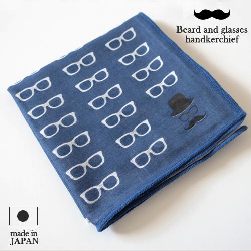 おしゃれなヒゲメガネ柄 日本製の良質な100本ガーゼハンカチができました ひげ眼鏡柄 ガーゼハンカチ日本製 高い素材 綿100% サイズ 50×50cm 男性 メンズ 紳士 コットン 数量は多 ヒゲ めがね ガーゼ ハンカチ 100本 柄