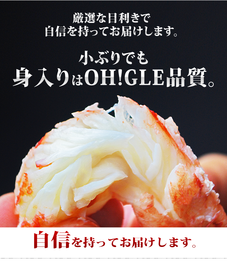 Boiled King crab legs value 2 kg box Rakuten peaple tournament Shinjuku Isetan Yokohama Nagoya Takashimaya, Nihonbashi Mitsukoshi Department Store head office Hanshin Hakata Hankyu Department store