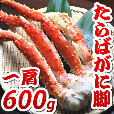 600 g of boiling たらばがに leg giving support to