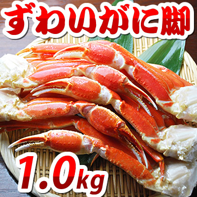 1 kg of boiling snow crab