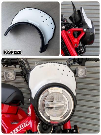 バイクカスタムパーツ取り寄せ品 送料無料 ホンダ CT125 CT0026 ハンターカブ スーパーSALE セール期間限定 ウインドシールド 返品交換不可