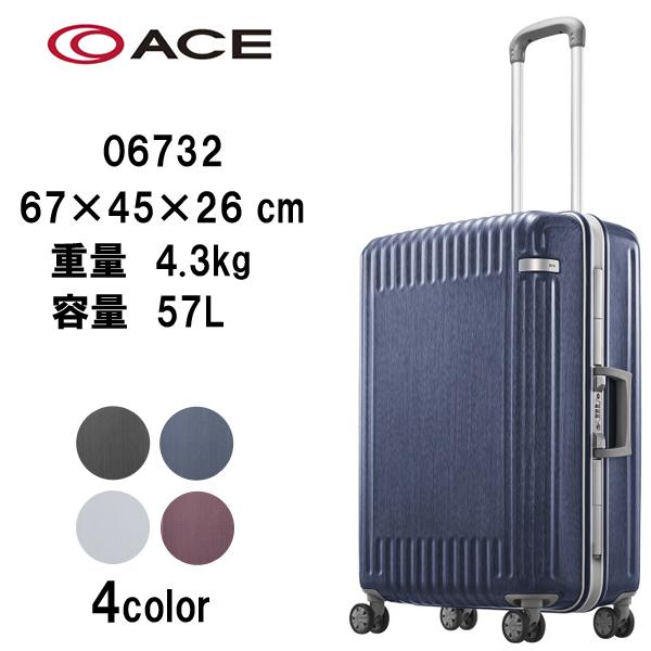 豊富なサイズバリエーションを持つフレームタイプのハードサイドラゲージ ≪ace. エース≫ パリセイド2-F 現品 57リットル スーツケース 06732 超美品再入荷品質至上 フレームタイプ