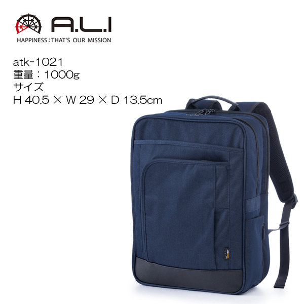14インチのノートPC A4サイズを収納可能 A.L.I アジアラゲージ 正規激安 atk-1021 W40.5xH29xD13.5cm 重量:1000g お得 14インチPC対応 はっ水素材使用 ナイロンコーデュラ 耐久 ビジネスリュック