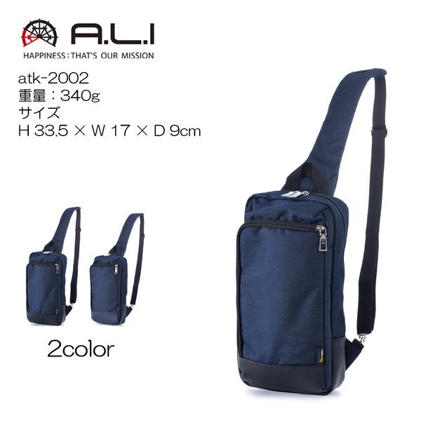 ちょっとしたお出かけに便利なボディバッグ A.L.I アジアラゲージ atk-2002 W33.5xH17xD9cm スピード対応 全国送料無料 ナイロンコーデュラ 1年保証 はっ水素材使用 耐久 重量:340g ボディーバッグ