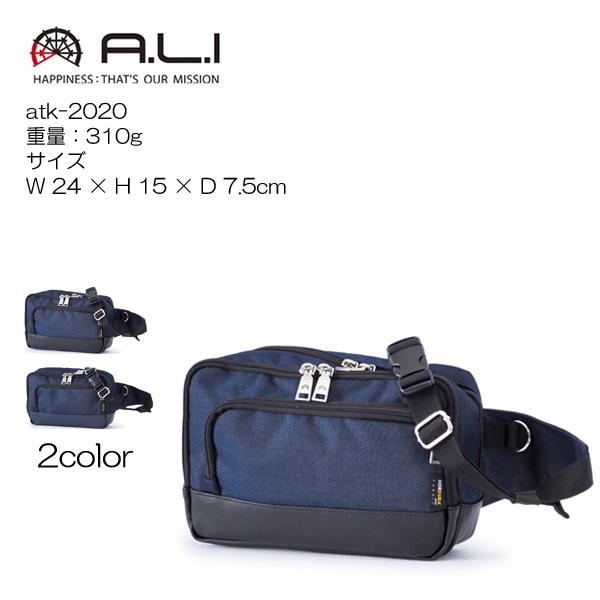 ちょっとしたお出かけに便利なウエストバッグ A.L.I アジアラゲージ atk-2020 W24xH15xD7.5cm はっ水素材使用 多機能ウエストバッグ 重量:310g 耐久 ナイロンコーデュラ バースデー 記念日 ギフト 贈物 開店祝い お勧め 通販