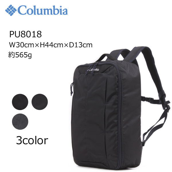 コロンビアは1938年にオレゴン州ポートランドで誕生しまし LOWARD ロワード Columbia コロンビア 撥水素材 PU8018 オムニシールド使用 17L ☆最安値に挑戦 お中元